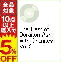 【中古】Dragon Ash/ The Best of Doragon Ash with Changes Vol.2