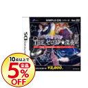 【中古】NDS アゲ・アゲ・THEゼロヨン・深夜 SIMPLE DSシリーズ Vol.22