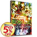 【中古】EXILE LIVE TOUR 2007 EXILE EVOLUTION (2枚組) / EXILE【出演】