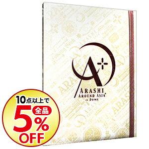 【中古】【ブックレット付】ARASHI AROUND ASIA+in DOME スペシャル・パッケージ / 嵐【出演】