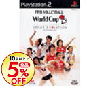 【中古】PS2 バレーボール ワールドカップ−ヴィーナス エボリューション−