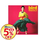 Other - 【中古】BIRDSONG EP−cover BEATS for the party 初回限定盤 / bird