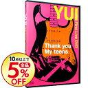 【中古】Thank you My teens / YUI【出...