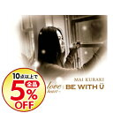 Other - 【中古】Silent love−open my heart−/BE WITH U / 倉木麻衣