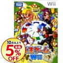 【中古】Wii 人生ゲームWii