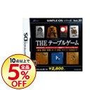 【中古】NDS THEテーブルゲーム SIMPLE DSシリーズ Vol.30