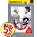 【中古】PS2 【予告編DVD同梱】龍が如く2 PS2 the Best