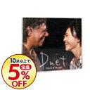 【中古】【2CD+DVD】デュエット / チック・コリア&上原ひろみ