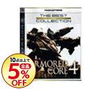 【中古】PS3 ARMORED CORE 4 The Best Collection