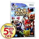 【中古】Wii 大乱闘スマッシュブラザーズ X