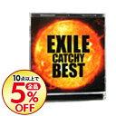 【中古】【全品10倍!12/5限定】EXILE/ EXILE CATCHY BEST【CD+DVD スリーブケース付】