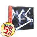 【中古】【全品10倍!4/5限定】【CD+DVD】GAME 初回限定盤 / Perfume