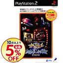 【中古】PS2 必勝パチンコ★パチスロ攻略シリーズ Vol.5 CR新世紀エヴァンゲリオン セカ