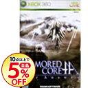 【中古】Xbox360 ARMORED CORE フォー ア...