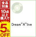 """【中古】Dream""""A""""live / 嵐"""