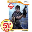 【中古】Wii バイオハザード4 Wii edition Best Price!