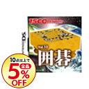 【中古】NDS 囲碁 1500DS Spirits Vol.10
