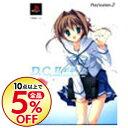 【中古】PS2 【特典ゲームディスク(春風P.S.)・DVD・CD・収納BOX同梱】D.C. II