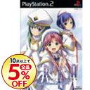 【中古】PS2 ARIA The ORIGINATION-蒼い惑星のエルシエロ-