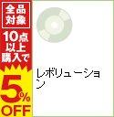 Other - 【中古】レボリューション / エアーコード