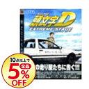 【中古】PS3 頭文字D EXTREME STAGE (イニシャルディー エクストリームステージ)