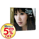 【中古】【CD+DVD】Sing to the Sky 〈初・武道館ワンマンLIVE・DVD付〉 / 絢香