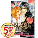 【中古】BLACK BIRD 5/ 桜小路かのこ