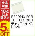 【中古】READING FOR THE TIES 2008 ...