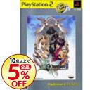 【中古】PS2 アルトネリコ2 世界に響く少女たちの創造詩 PS2 the Best