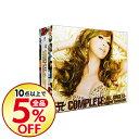 【中古】【3CD+DVD】A COMPLETE−ALL SINGLES− / 浜