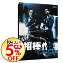 【中古】【ハンドブック付】相棒 season6 DVD−BO...