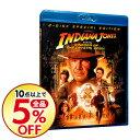 【中古】【Blu-ray】インディ・ジョーンズ クリスタル・スカルの王国 / スティーヴン・スピルバーグ【監督】