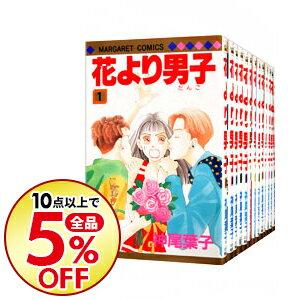 【中古】花より男子 <全37巻セット> / 神尾葉子(コミックセット)