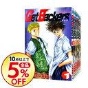 【中古】Get Backers−奪還屋− <全39巻セット> / 綾峰欄人(コミックセット)