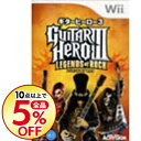 【中古】Wii ギターヒーロー3 レジェンド オブ ロック ソフト単体版