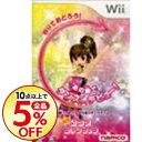 【中古】Wii ハッピーダンスコレクション