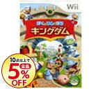 【中古】Wii ぼくとシムのまち キングダム