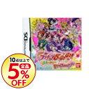 【中古】【全品5倍!5/25限定】NDS Yes!プリキュア5 GOGO! 全員しゅーGO! ドリームフェスティバル