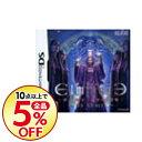 【中古】NDS エルミナージュDS Remix−闇と巫女と神々の指輪−