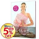 【中古】【DVD付】おうちヨガ−SHIHO meets YOGA− / シホ