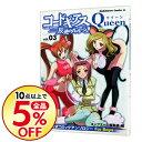 【中古】コードギアス 反逆のルルーシュ 公式コミックアンソロジー Queen 3/ アンソロジー