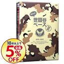 【中古】所さんの世田谷ベースIII DVD−BOX / 所ジョ