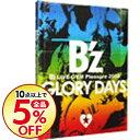 【中古】B'z LIVE-GYM Pleasure 2008-GLORY DAYS- 【スリーブケース・ポスター型歌詞カード付】/ B'z【出演】