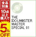 【中古】THE IDOLM@STER MASTER SPECIAL 01 / 天海春香/高槻やよい
