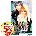 【中古】BLACK BIRD 7/ 桜小路かのこ