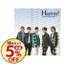 【中古】【CD+DVD スリーブケース付】Hurray! / ゴスペラーズ