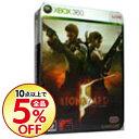 【中古】Xbox360【サントラCD・外装プラケース同梱】バイオハザード 5 DeluxeEdition