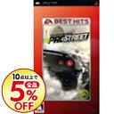 【中古】PSP ニード・フォー・スピード プロストリート EA BEST HITS