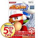 【中古】Wii 実況パワフルプロ野球NEXT