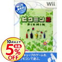 【中古】Wii Wiiであそぶ ピクミン 2
